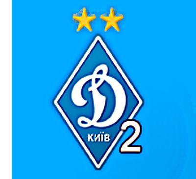 Динамо Киев-2