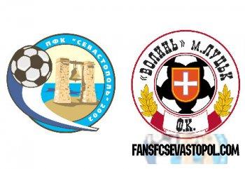 ФК Севастополь 4-1 Волынь Луцк