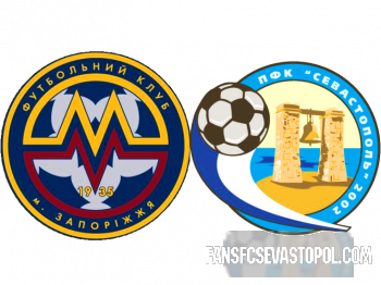 Прямая трансляция Металлург З   1-0   ФК Севастополь