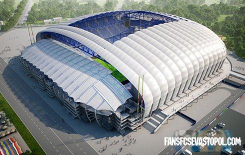 Городской стадион (Познань)