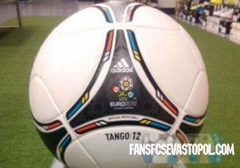 официальный мяч евро 2012