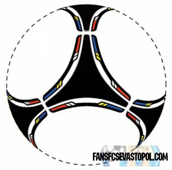 Мяч чемпионата Европы по футболу 2012. Эскизы