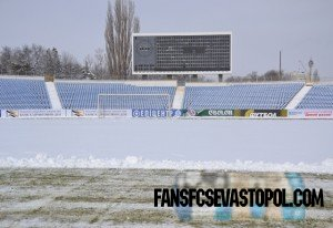 Матч отменён Таврия Металлург Донецк