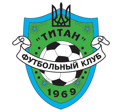 Титан Армянск