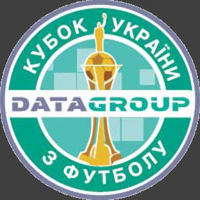 Жеребьевка 1/8 финала Кубка Украины Datagroup