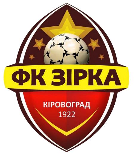 Звезда Кировоград